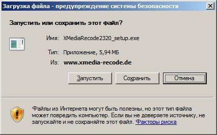 Преобразовать видео (бесплатно конвертером Xmedia Recode)